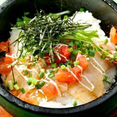 鮮魚と小ねぎの石焼丼 ¥980
